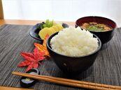 【頒布会】【いしざかさん家の】塩沢産従来コシヒカリ(1kg×2入)×12ヶ月
