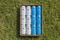 八海山「焼酎ハイボール・ドライレモン」詰合せ350ml×各6
