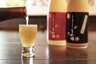 八海山の焼酎で仕込んだ「にごりうめ酒」四合瓶3本セット
