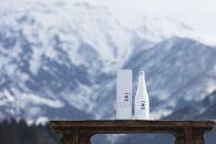 八海山「雪室貯蔵三年酒純米大吟醸」四合瓶(720ml)