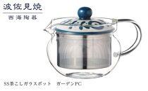 【AB333-NT】【波佐見焼】SS茶こしガラスポット ガーデンPC【西海陶器】112733