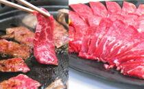 焼肉カルビ&牛タン&長崎和牛ステーキB