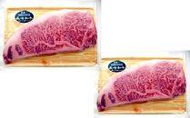 【全4回・偶数月のみお届け】長崎和牛ステーキが届くお肉の<隔月>定期便