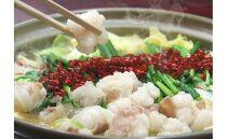 野菜付き牛もつ鍋&ちゃんぽん麺Aセット