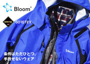 Bloomジャケット【ロイヤルブルー LLサイズ】