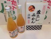 蔵出しみかん 温州みかんジュース(2本入り贈答用)