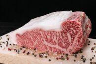 【熊野牛】サーロインブロック2kg(粉山椒付)