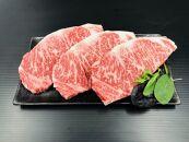 【熊野牛】ロースステーキ600g(粉山椒付)