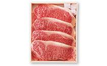 鹿児島県産黒毛和牛サーロインステーキ用180g×4