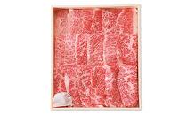 鹿児島県産黒毛和牛焼肉用(肩肉350g)
