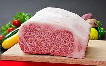かわなべ牛サーロインステーキ220g×2