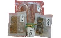 気仙沼港海の幸加工品セット38
