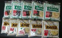 天ぷらうどん5食、天ぷらそば5食セット