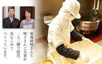 トロトロほぐし ふかひれ広東風煮込(6食個別パック)