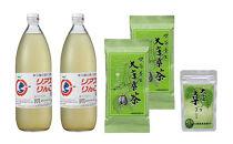 唐桑産100%リンゴジュース・大唐桑茶セット