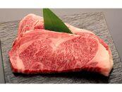 「仙台牛(A-5ランク)」サーロインステーキ150g×2枚セット