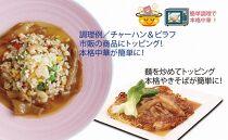 気仙沼の老舗が造る 三陸産「ふかひれ煮」2箱セット(200g×2入、※化粧箱入り)
