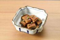 【下鴨茶寮】老舗料亭の味を自宅で楽しむ 鰻と山椒のぜいたく煮