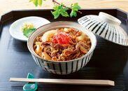 極旨!熊野牛牛丼の具3個セット(粉山椒付)