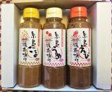 糸島うめ液茶漬け 糸島ごま液茶漬け 糸島えび液茶漬け 3本セット 食品添加物無添加