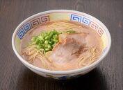 糸島名店西谷家のあっさりとんこつラーメン白 自宅でお店の味を楽しめる!!