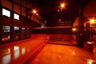 かつらぎ温泉八風の湯 ペア入浴券(ソフトクリーム券付き)