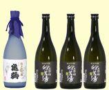 こだわりの地酒 純米大吟醸と純米吟醸酒 高野山般若湯聖(ヒジリ)のセット