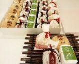 【ギフト用】創業文久三年 菓子舗玉家 菓子詰合わせ 松~夏~