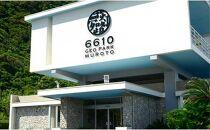 GO005 ホテルジオパーク夢路灯ご宿泊券(2名様・1泊朝食付き)