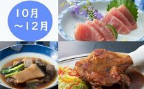 HN067 初音の定期便!!10月11月12月定期便【おひとり様向け】