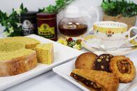 沖縄県産きびバウムクーヘンと焼菓子の詰合せ