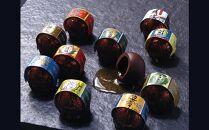 琉球泡盛BONBON桐箱(48個入)&古酒泡盛BONBON(10個入)セット #9362601