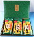 『ねじめびわ茶24』ティーバッグ【3袋化粧箱】ノンカフェイン