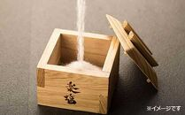 手づくり楽塩(らくえん) 焼塩と竹筒容器セット