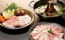 鹿児島黒豚・茶美豚しゃぶしゃぶ食べ比べセット(A-2701)