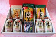 『ねじめびわ茶』飲み比べセット+びわ茶塩飴付き【化粧箱】