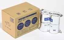 10年保証備蓄用真空パック長尺トイレットペーパー12ロール入り/丸英製紙