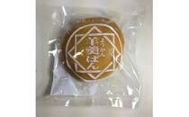 菱田ベーカリーの 柚子羊羹パン(5個入り)