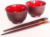 高知県伝統漆器「土佐古代塗」汁椀・箸セットプレミアム