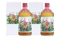 【果肉たっぷり】古酒にごり梅酒2本
