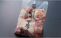 高知の地鶏はちきん地鶏モモ肉2kg
