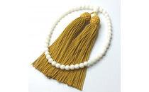 【珊瑚は唯一代々譲れる数珠】白珊瑚片手念珠(からし房)