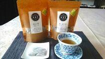 【産地直送手作り】高知県産はぶ茶きしまめ茶セット~鉄釜を使い職人が手炒りしてます~