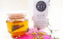【産地直送手作り】高知県産はぶ茶テトラセット~鉄釜を使い職人が手炒りしてます~