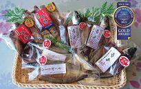【ギフト用】モンドセレクション受賞干物トリオセット