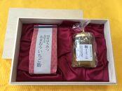 国産天然生蜂蜜&あまおう飴セット(180g×1、80g×1)