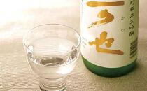 ふるさと糸島の地酒「可也」純米大吟醸酒1800ml瓶×1本