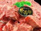 (まるごと糸島)A4ランク糸島黒毛和牛プレミアムサイコロステーキ1kg入り