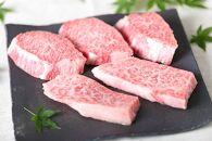 (まるごと糸島)A4ランク糸島黒毛和牛希少部位モモ肉(トモ三角)ステーキ5枚入り