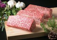 (まるごと糸島)A4ランク糸島黒毛和牛ローストビーフ用モモ肉ブロック3本入り(約1キログラム)